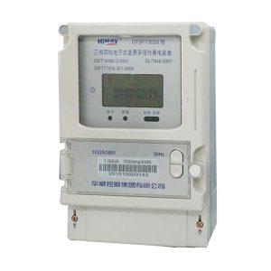 DTSFY3533三相四线复费率预付费电能表