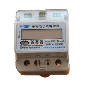 DDS3533型导轨式单相电能表