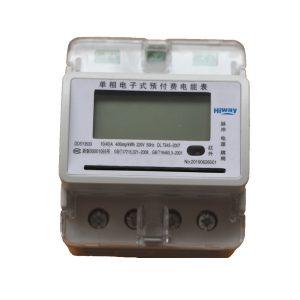DDSY3533单相导轨式预付费电能表