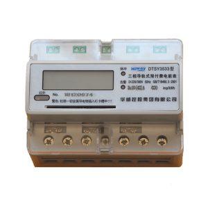 DTSY3533三相导轨式预付费电能表