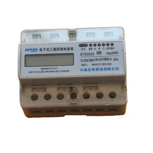 DTS3533三相四线电子式导轨式电能表