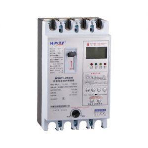 HWZ1-250剩余电流动作断路器